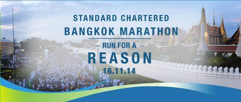 Bangkok-Marathon-2014