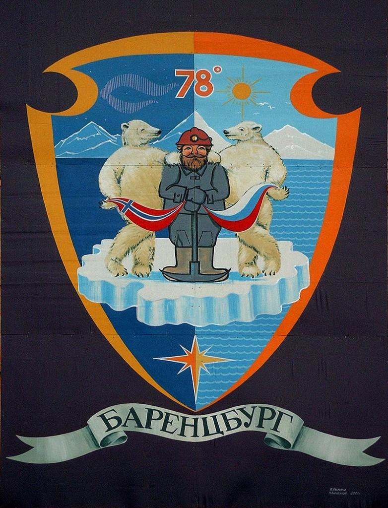 800px-Barentsburg_crest
